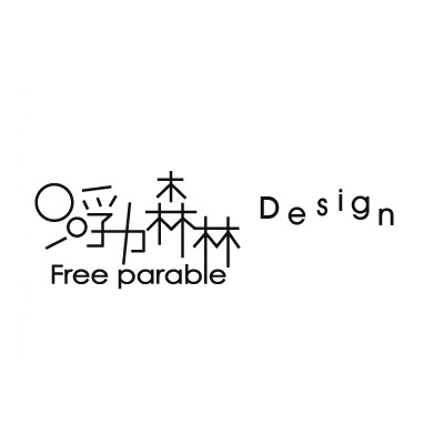 Free Parable Logo